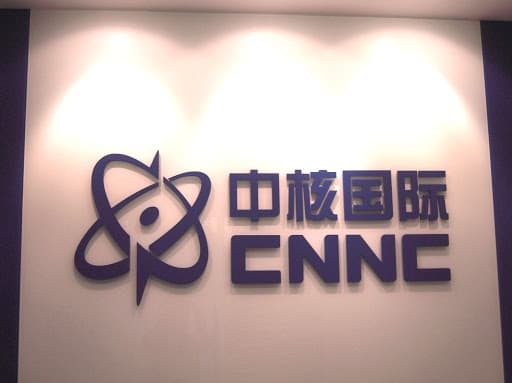 COMPOSITION OF THE CNNC